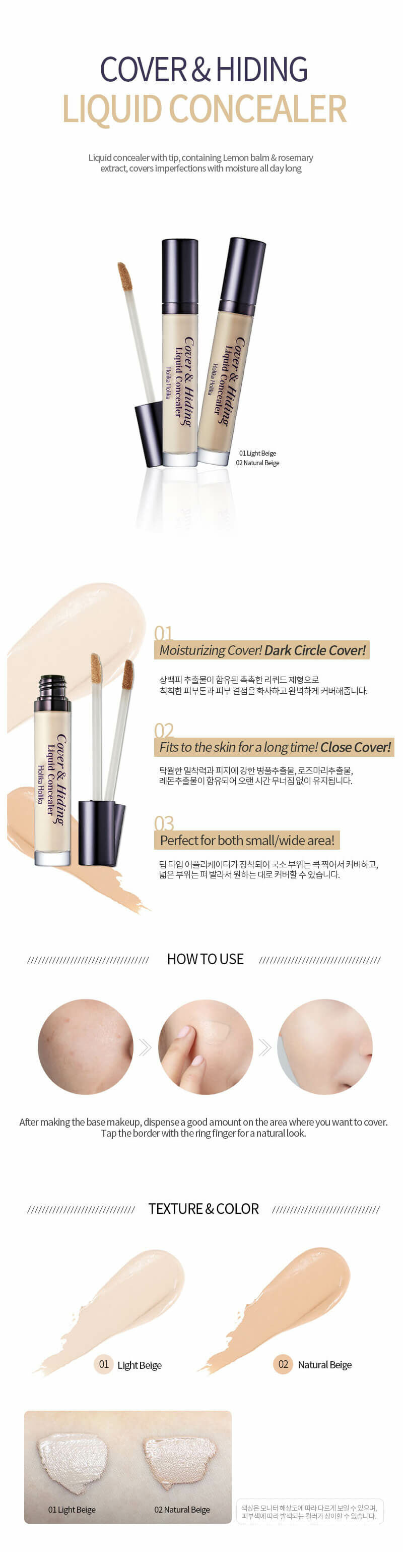 Holika Holika Cover & Hiding Liquid korrektor
